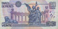 кредит не выходя из дома украина